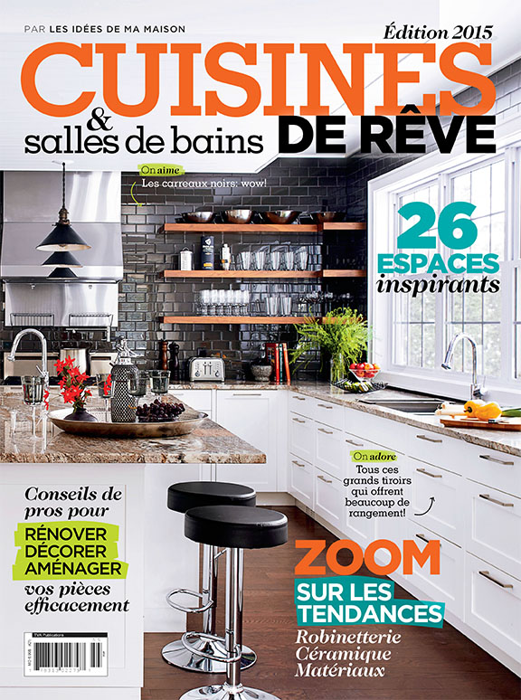 Cuisine newzone in the special edition cuisines de r ve for Cuisine zone